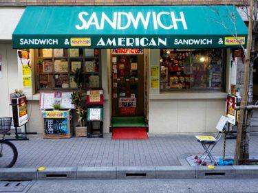 【東京・銀座】アメリカン 漫画「いつかティファニーで朝食を」掲載、食パン半斤使うサンドイッチの名店でモーニング