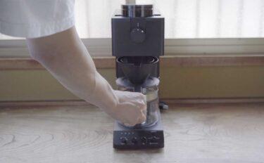 【アメトーーク家電芸人にて紹介】ハンドドリップ同然の全自動コーヒーメーカー「ツインバード」