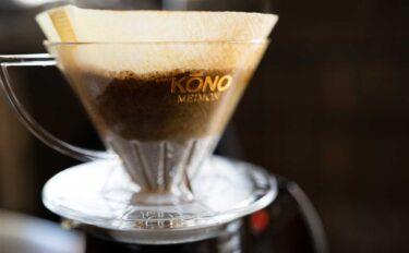【深煎りにおすすめ】KONO(コーノ)式名門ドリッパーの特徴と使い方、独自のリブ構造で生まれる味わい