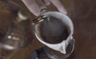 【抽出器具】喫茶店で見かけるネルドリップのやり方、使い心地!ペーパードリップとの違いとは?
