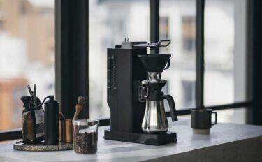 新発売のバルミューダ(BALMUDA)のコーヒーメーカーは買い?気になる性能、価格を徹底解説します!